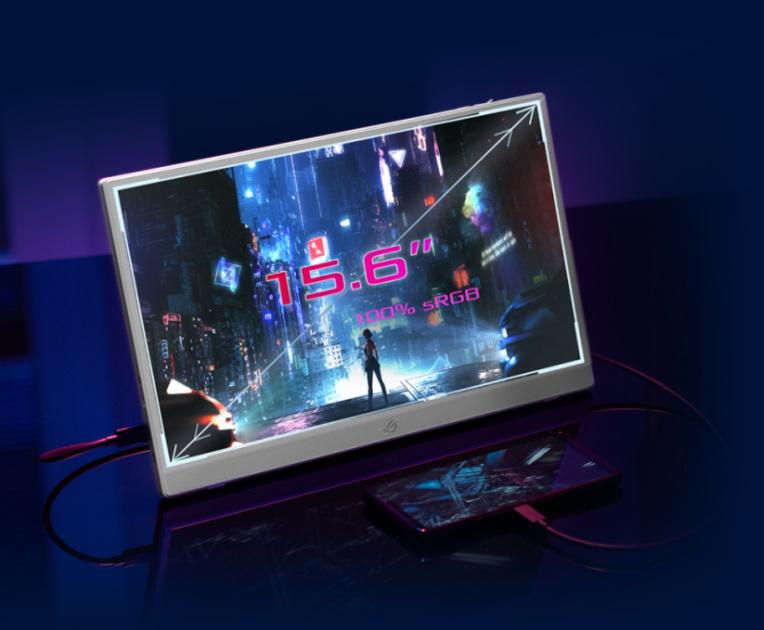 Prenosný herný monitor Asus XG16