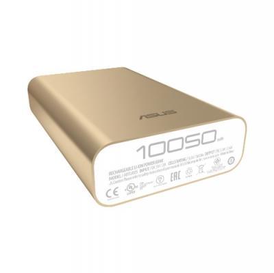 ASUS ZenPower 10.050mAh batéria zlatá