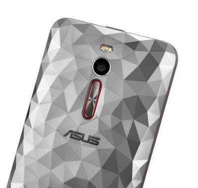 ASUS ZenFone 2 ZE551ML DeLuxe